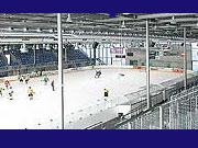 Lavatec Arena in Heilbronn