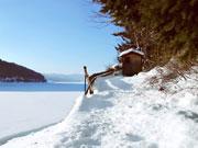 Eislaufen im Schwarzwald